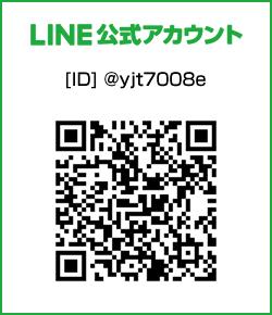肉澤 LINE公式アカウントQRコード
