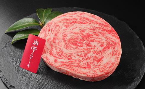 肉澤ステーキ